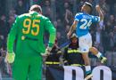 Napoli Hellas Verona maç özeti
