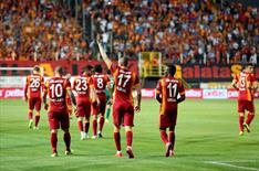 İşte Akhisar - Galatasaray maçının özeti!