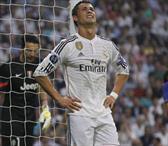 Ronaldo'nun ızdırap anları!